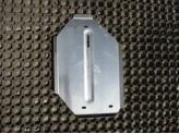 Защита дифференциала 4 мм