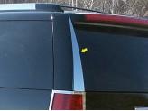 Хромированные накладки Cadillac Escalade из 2 частей, полир. нерж. сталь