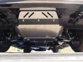 Защита радиатора ,алюминий 4 мм
