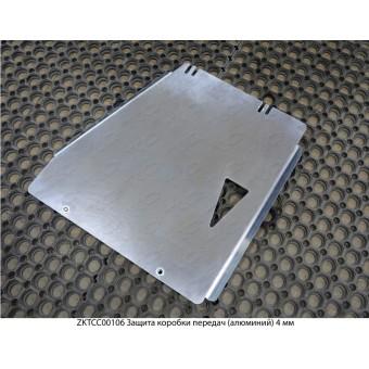 Защита КПП (алюминий) 4 мм (2010-2014)