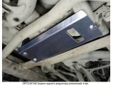 Защита заднего редуктора (алюминий) 4 мм (2010-2014), изображение 2