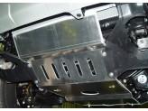 Защита картера двигателя передняя