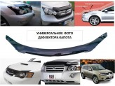 Дефлектор капота EGR для Toyota HiLux, темный, для мод. с 2012-