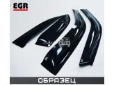 Дефлекторы боковых окон EGR для Nissan X-Trail T31, темные 4 ч.