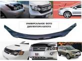 Дефлектор капота тем с/н Ford Ranger 2011- Dblcab