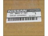 Комплект передних брызговиков на Nissan Murano, цвет черный (2004-2006), изображение 3