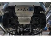 Алюминиевая защита радиатора и картера из 2 частей