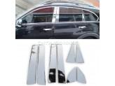 Хромированные накладки на дверные стойки Chevrolet Captiva