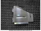 Защита раздаточной коробки для Toyota Landcruiser 200 4 мм,для мод. с 2012 г.