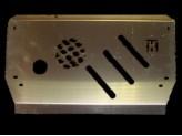 Защита картера алюминиевая 5 мм (880 х 530 мм)
