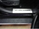 Хромированные накладки для Ford Explorer на пороги из 2-х шт, полир. нер. сталь