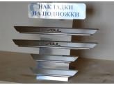 Хромированные накладки для Kia Soul на пороги с надписью, нерж. сталь, 4 ч.